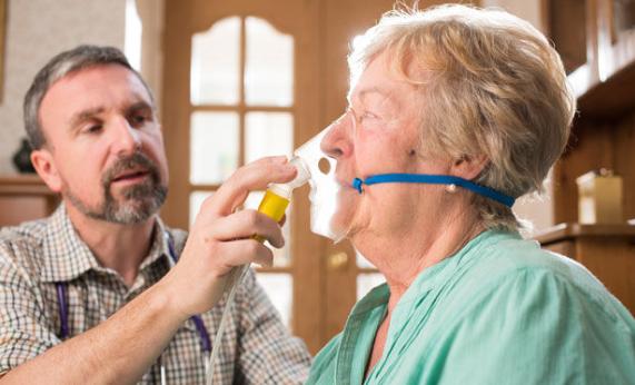 امراض الصدرية وطرق الوقاية منها