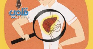 تنظيف الكبد من السموم بالاعشاب