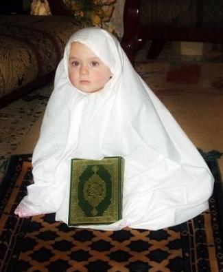 شروط الحجاب الإسلامي