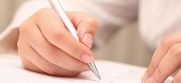 كيفية كتابة مقال