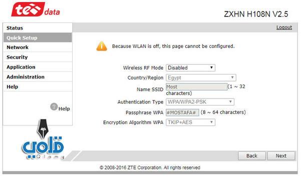 192.168.1.1 login الدخول الى الروتر برابط مباشر من هنا-wifi password