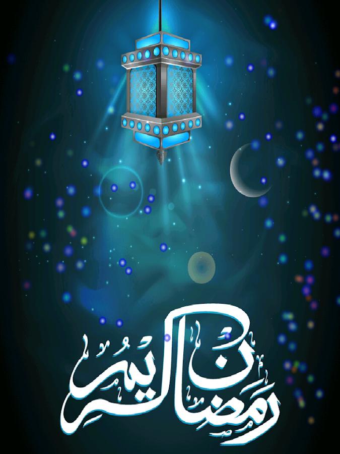امساكية رمضان قطر 2018 امساكية شهر رمضان 1439