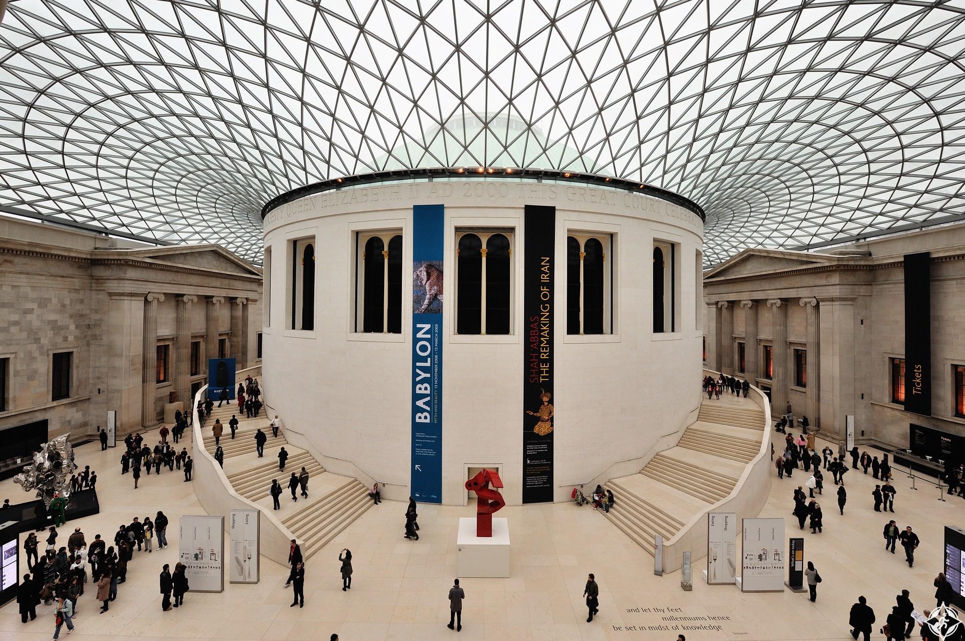 تقرير عن زيارة المتحف