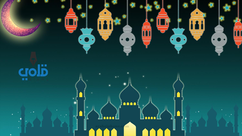 امساكية شهر رمضان 2018 1439 - امساكية رمضان فى البحرين