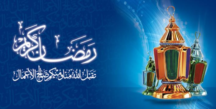امساكية رمضان فى المملكة العربية السعودية 2018 امساكية شهر رمضان 1439