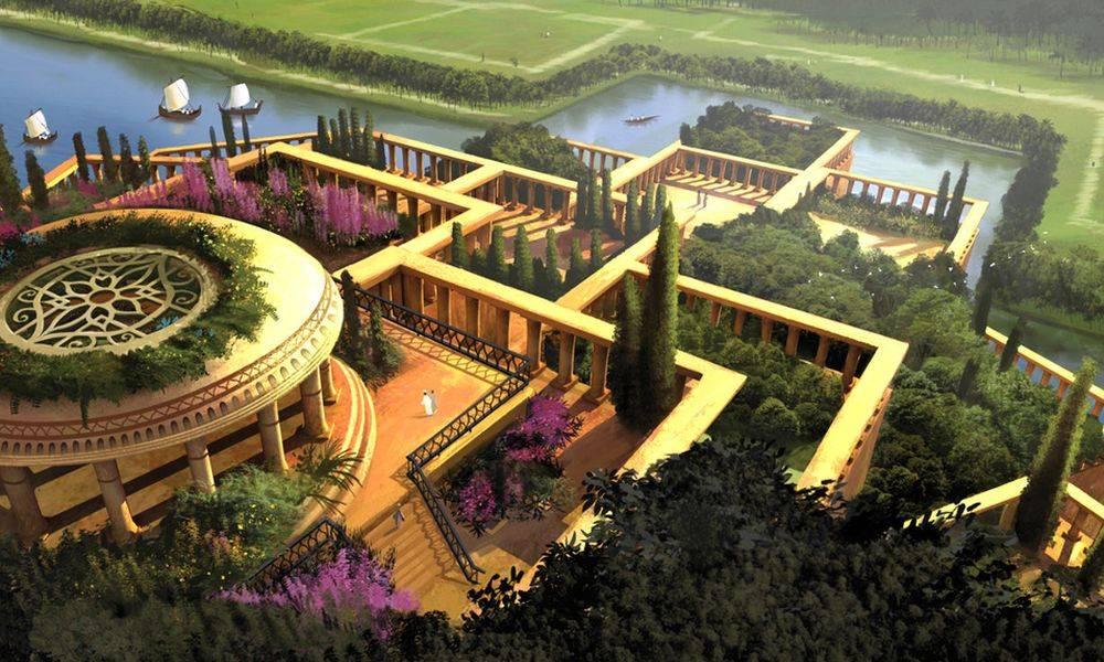 حدائق بابل