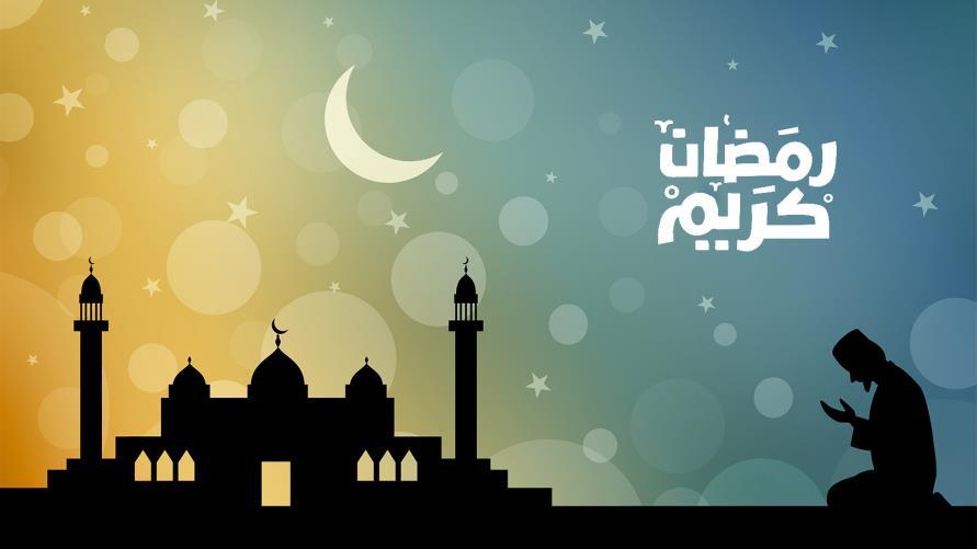 امساكية رمضان الفلبين 2018 امساكية شهر رمضان 1439