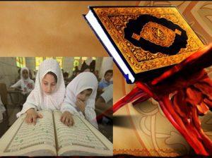 طريقة لتثبيت حفظ القرآن الكريم