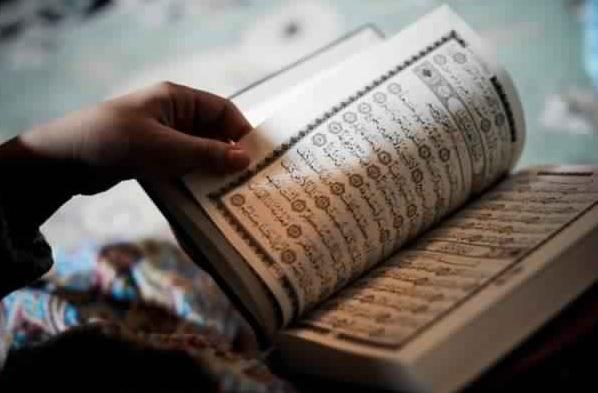 كيف أبدأ بحفظ القرآن الكريم