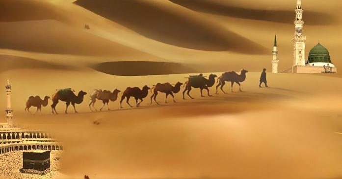 كيف كانت هجرة الرسول