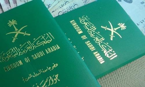 الدول الممنوع السفر لها للسعوديين