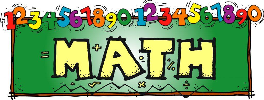 مسرحية محاكمة الرياضيات مكتوبة