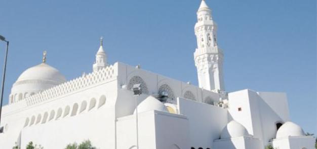 السياحة الدينية في السعودية