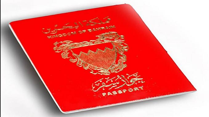 مميزات الجواز البحريني
