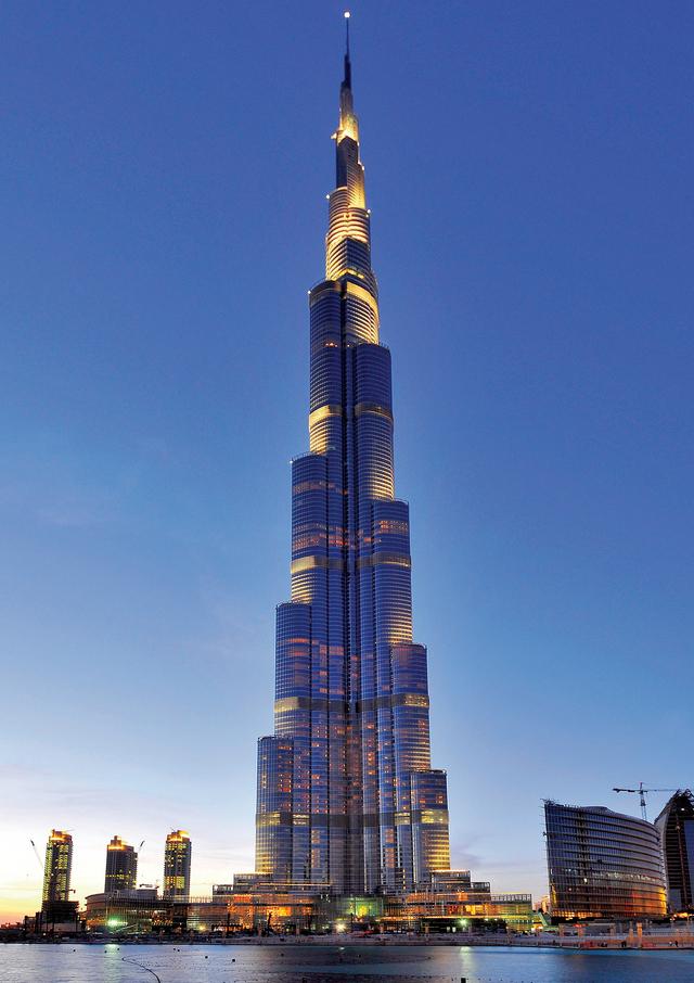 حجز برج خليفة