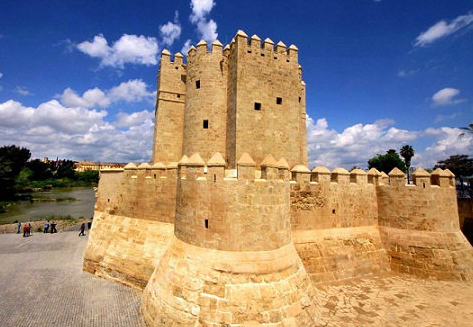 خريطة اسبانيا السياحية - برج كالاهورا