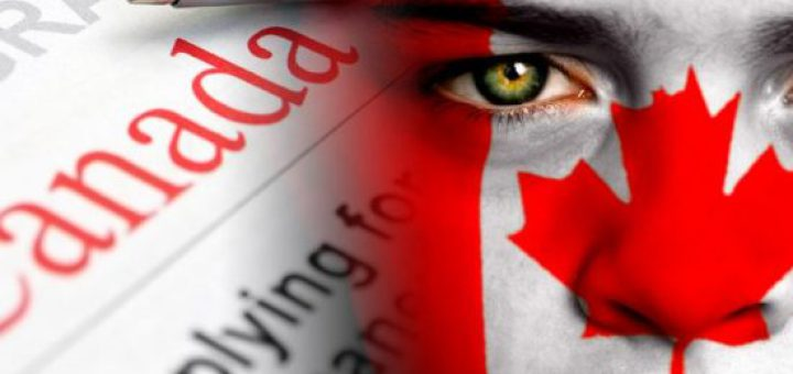 قرعة الهجرة الى كندا 2017