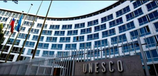 اهداف منظمة اليونسكو