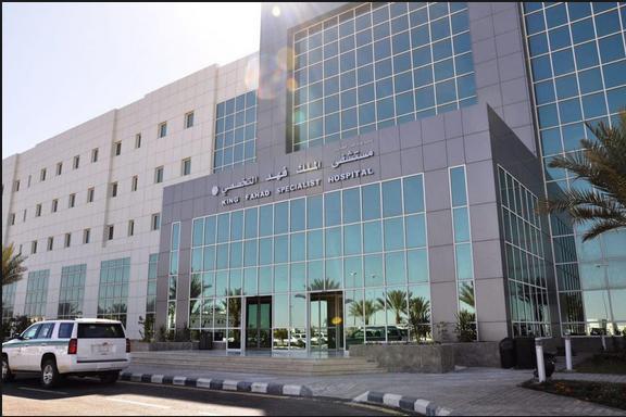 افضل مستشفى عيون في السعودية