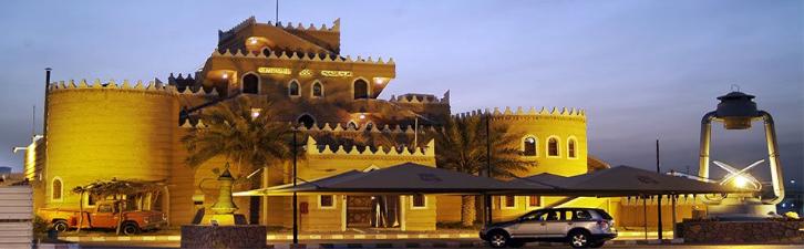 القرية الشعبية - السياحة في السعودية بالصور