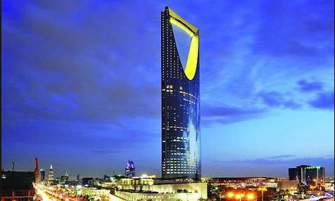 برج المملكة الرياض - السياحة في السعودية بالصور