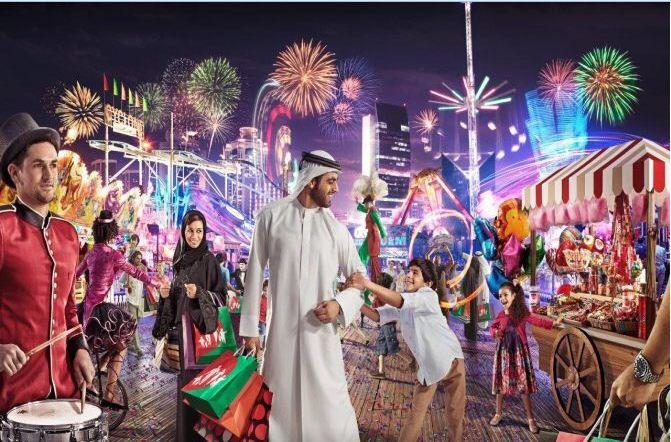 خريطة دبي السياحية