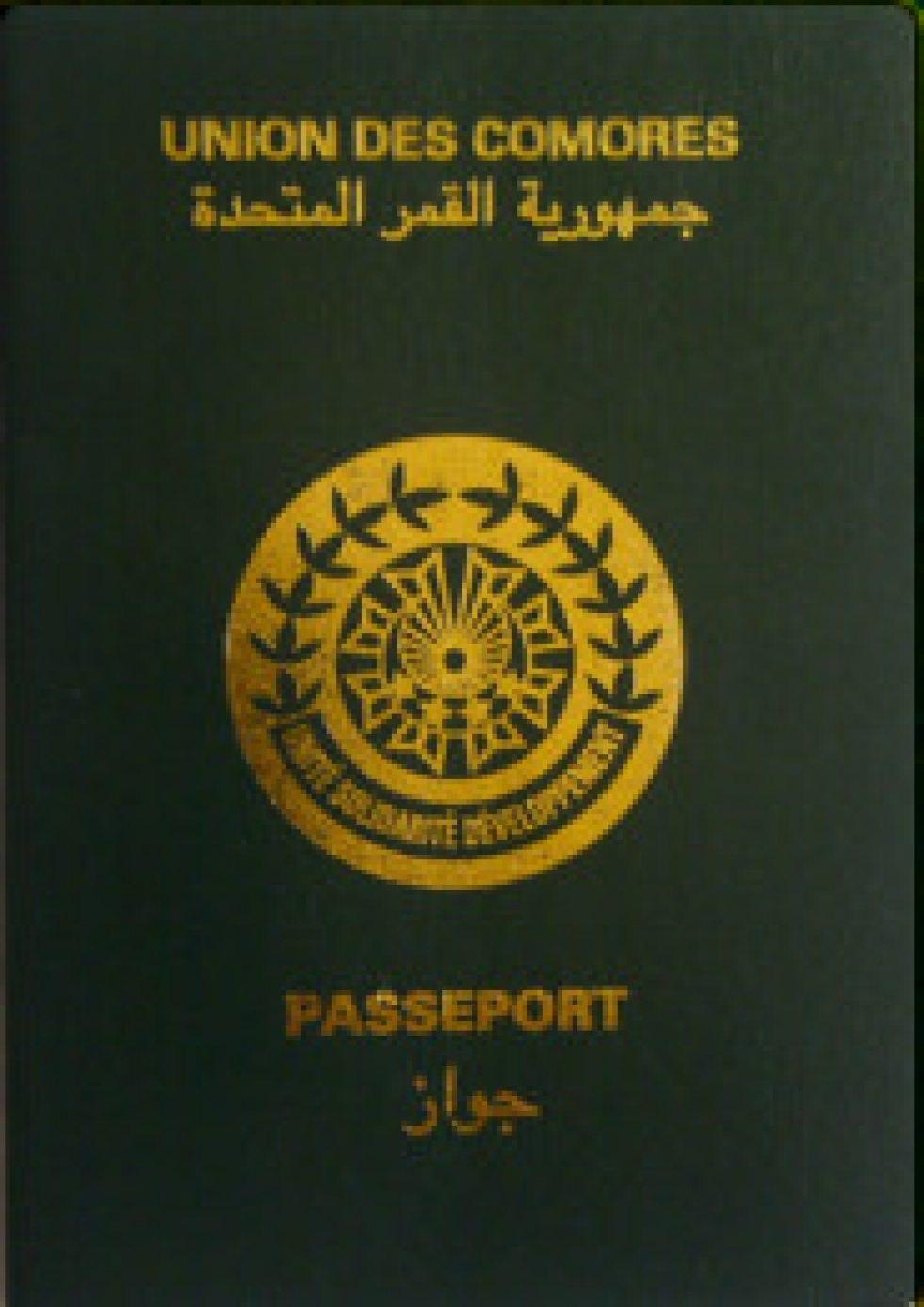 شراء جواز سفر جزر القمر