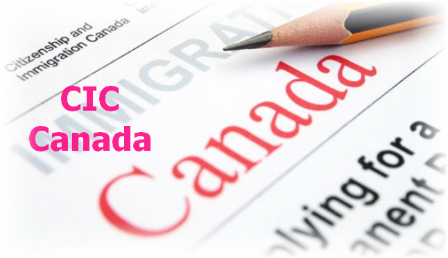 وزارة الهجرة الكندية بالعربي