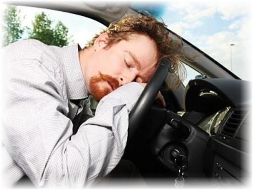 تعريف النوم القهري