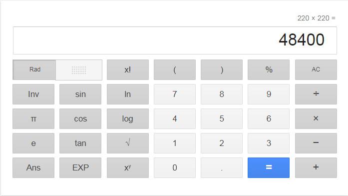 كيفية تشغيل الالة الحاسبة جوجل