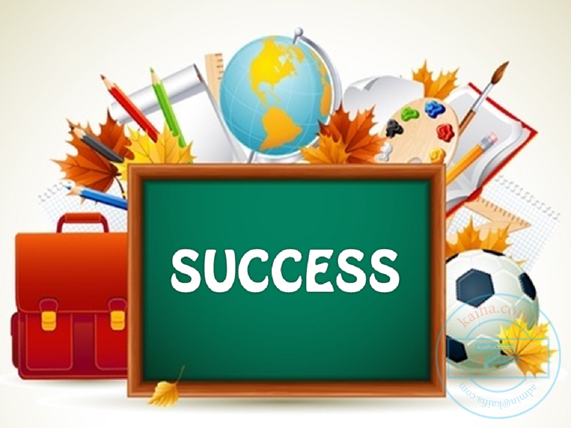 كيف تصبح ناجحا