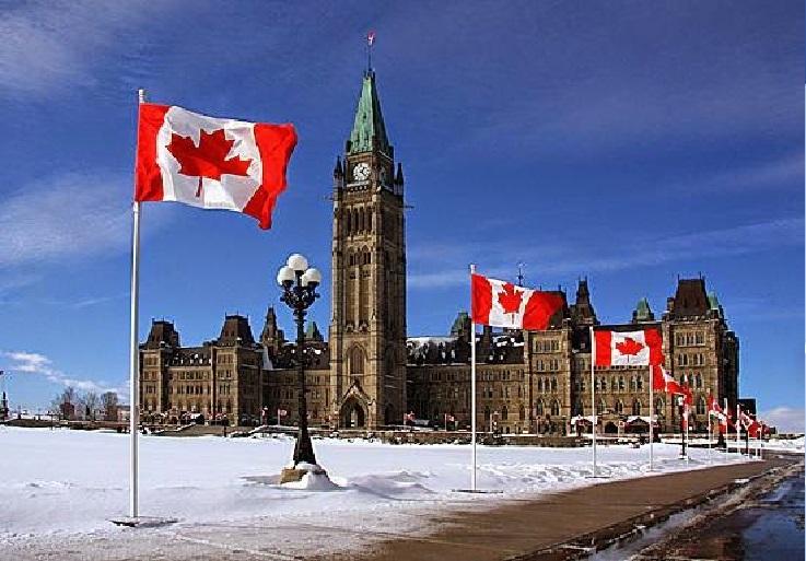 وزارة الهجرة الكندية