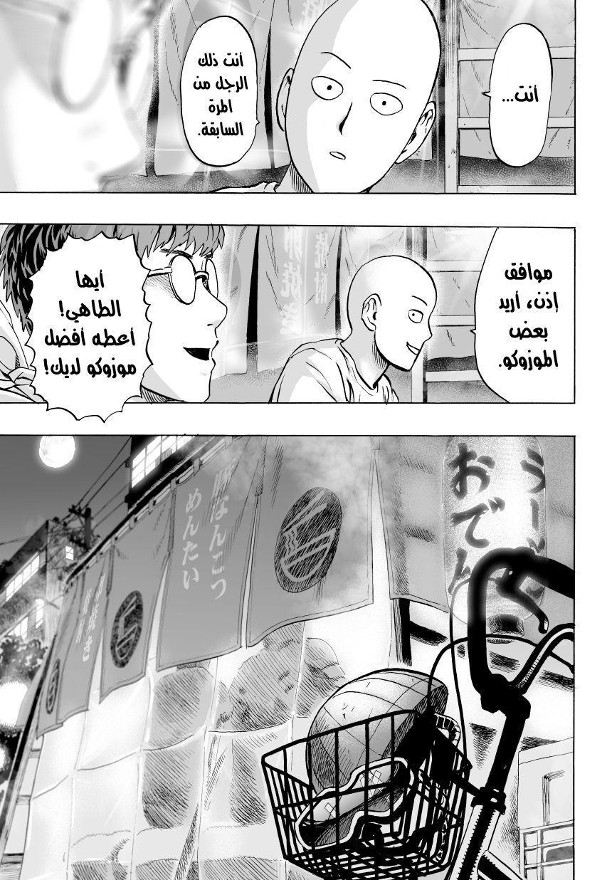 شاهد جميع فصول مانجا العرب بالصور